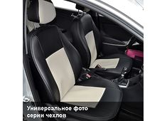 чехлы на сиденья Nissan Primastar 2006-2014 (Союз Авто)