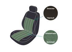 Модельные чехлы на сиденья ZAZ VIDA 2012-2016 (MILLENIUM)