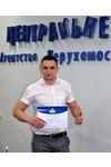 Продавець Євгеній Євгенійович