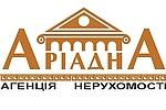 Агентство нерухомості Аріадна