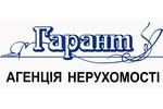 Агентство недвижимости - АН Гарант