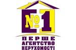 Агентство недвижимости ПЕРШЕ АГЕНТСТВО НЕРУХОМОСТІ