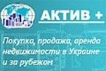 """Агентство недвижимости АН """"Актив +"""""""