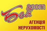 Агентство недвижимости ЧП Беяком