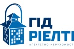 Агентство недвижимости ГИД РИЭЛТИ