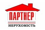 Агентство недвижимости ПАРТНЕР НЕРУХОМІСТЬ