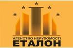 Агентство нерухомості ЕТАЛОН