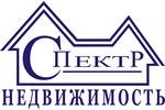 Риэлтерская компания СПЕКТР