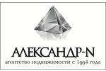 Агентство недвижимости - АЛЕКСАНДР-N