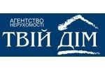 Агентство недвижимости - ТВІЙ ДІМ