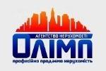 Агентство недвижимости - ОЛИМП