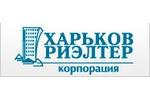 Агентство недвижимости Харьков-Риэлтер
