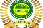 Агентство нерухомості ЄВРОБУД-ІМПЕРІЯ Нерухомість