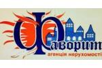 Агентство нерухомості Агенція нерухомості Фаворит