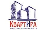 Агентство нерухомості КвартИра