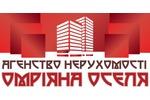 Агентство недвижимости ОМРІЯНА ОСЕЛЯ