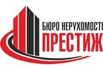 Агентство недвижимости Бюро нерухомості Престиж