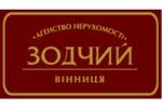 Агентство недвижимости ЗОДЧИЙ