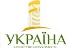 Агентство недвижимости Україна