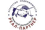 Агентство недвижимости Реал-Партнер