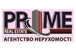 Агентство недвижимости - PRIME REAL ESTATE