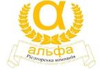Агентство недвижимости - Ріелторська Компанія АЛЬФА