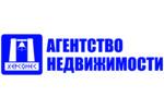 Агентство недвижимости Агентство недвижимости ХЕРСОНЕС