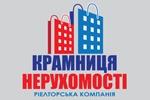 Агентство недвижимости Крамниця Нерухомості