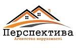 Агентство нерухомості АН Перспектива