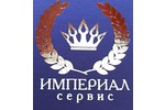 Агентство недвижимости Империал Сервис