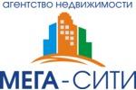 Агентство недвижимости АН Мега Сити