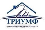 Агентство недвижимости Агентство Недвижимости Триумф