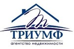 Агентство Недвижимости Триумф