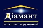Агентство недвижимости Діамант