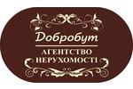 Агентство недвижимости Анна Добробут