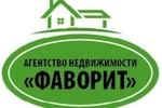 """Агентство нерухомості АН """"ФАВОРИТ"""""""