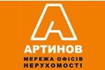Артинов