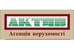 Агентство недвижимости Агенція нерухомості Актив