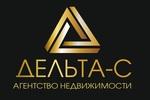 Агентство недвижимости Дельта-С