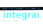 Агентство недвижимости Интеграл