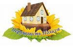 Недвижимость Полесья