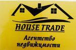 Агентство недвижимости House Trade