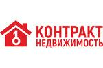 Агентство недвижимости АН Контракт