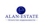 """Агентство недвижимости Консультационно информационное агентство недвижимости""""ALAN - ESTATE"""""""