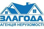 Агентство недвижимости АН ЗЛАГОДА