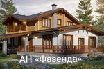 """Агентство нерухомості АН""""Фазенда"""""""