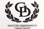 Агентство недвижимости РК Гарант-Днепр