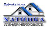 Агентство недвижимости АН Хатинка