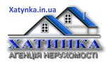 Агентство нерухомості АН Хатинка