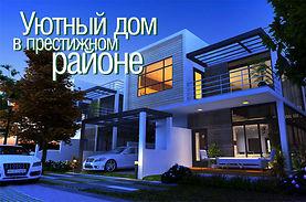 КГ Shatilovka Hillside